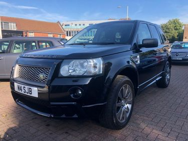 Used LAND ROVER Cars for sale in Norwich, Norfolk | Bonds