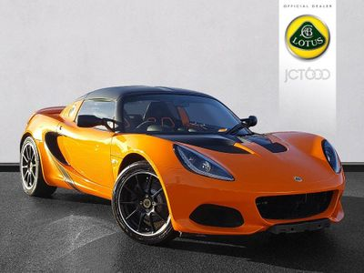 Lotus Elise 220 Sprint 2dr 50/50 FINANCE OPTION AVAILABLE